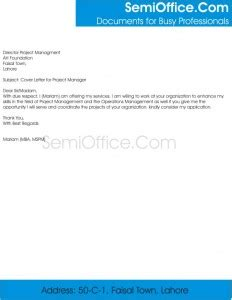 Dear all cover letter
